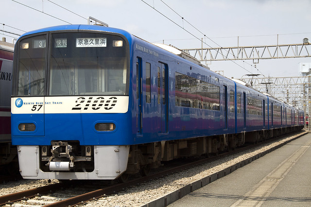 京急2100形