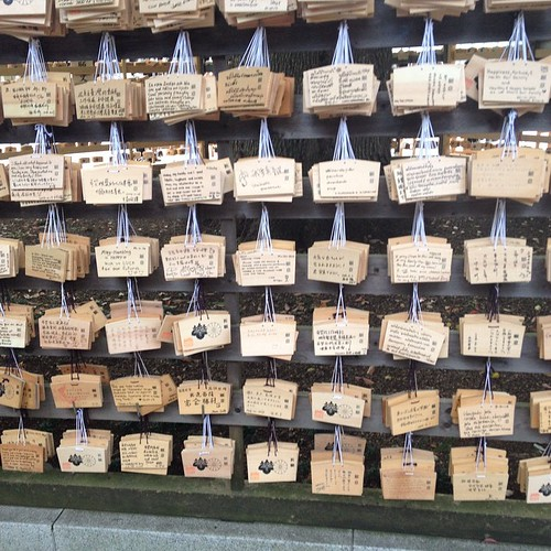 Yoyogi Park -- votive tablets