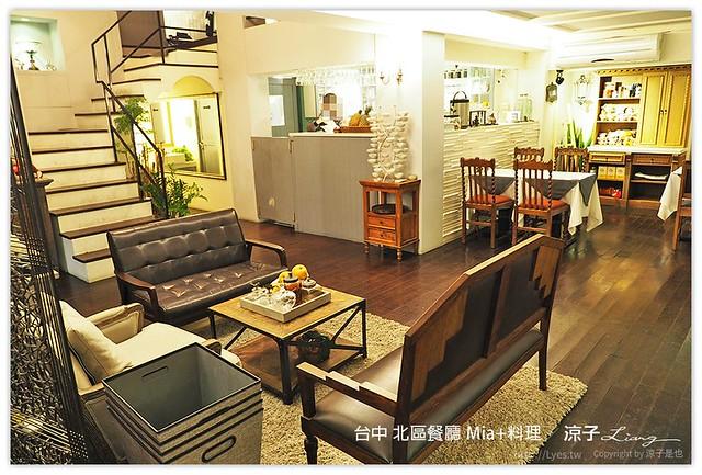 台中 北區餐廳 Mia+料理 10