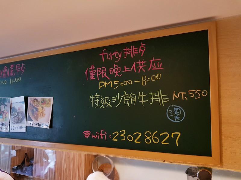 20160823_145056
