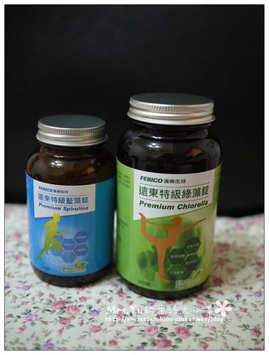 遠東生技特級藍綠藻錠5.jpg