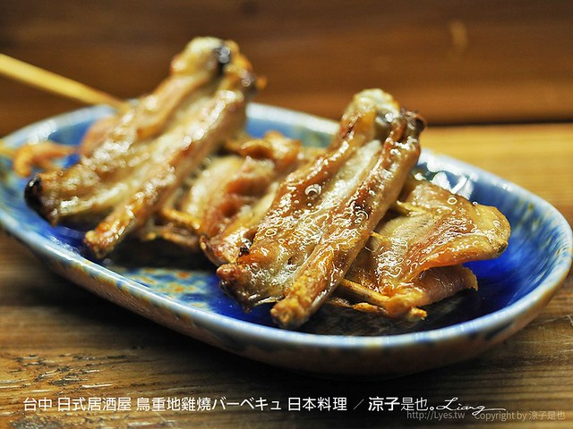 台中 日式居酒屋 鳥重地雞燒バーベキュ 日本料理 67