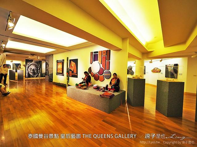 泰國曼谷景點 皇后藝廊 THE QUEENS GALLERY   52