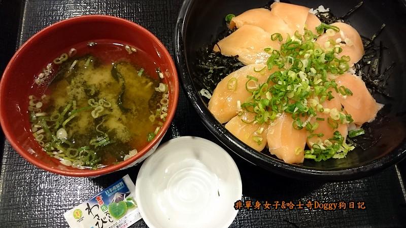Sukiya日本牛丼咖哩飯27