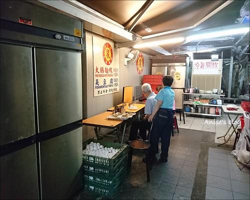 阿泉臭豆腐大腸麵線烤肉飯_005