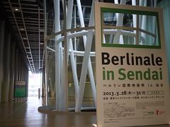ベルリン国際映画祭in仙台20130330_01