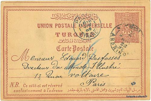 Entier postal, cercle-israelite-1892-1