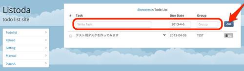 Photo:2013-04-06 19.19 のイメージ By:onetohihi