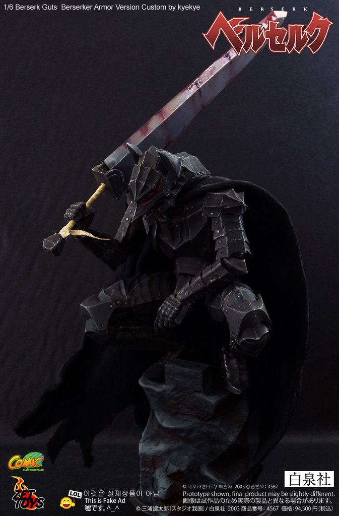1/6 scale horse armor custom for Skull knight from [Berserk] 8649766017_6048dd4656_b
