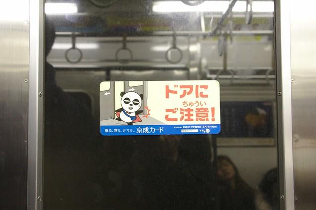 0310 - En el metro
