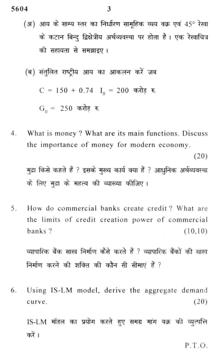 assignment of vouchers to accounts