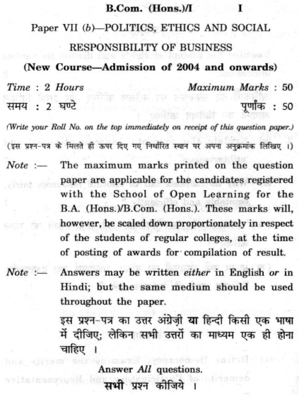 DU SOL B.Com. (Hons.) Programme Question Paper - Politics, Ethics And Social Responsiblity Of Business - Paper VII(B)
