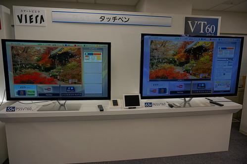 パナソニックプラズマテレビ スマートビエラ VT60シリーズ2機種(65V型、55V型)TH-P65VT60,TH-P55VT60