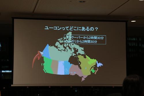 Summer Aurora CANADA 夏のオーロラ カナダブロガーイベント