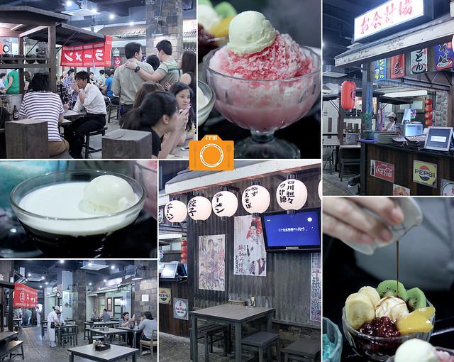 Mitsuyado collage 3