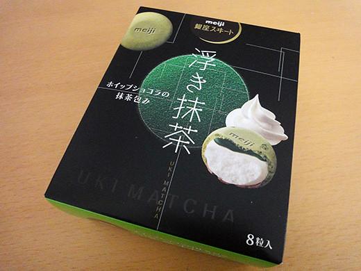 ukimatcha_1