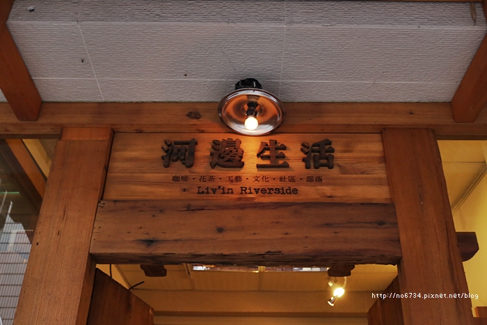 20130501_TaipeiWalker_0102 F