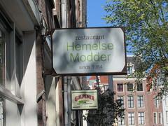 Amsterdam Hemelse Modder restaurant