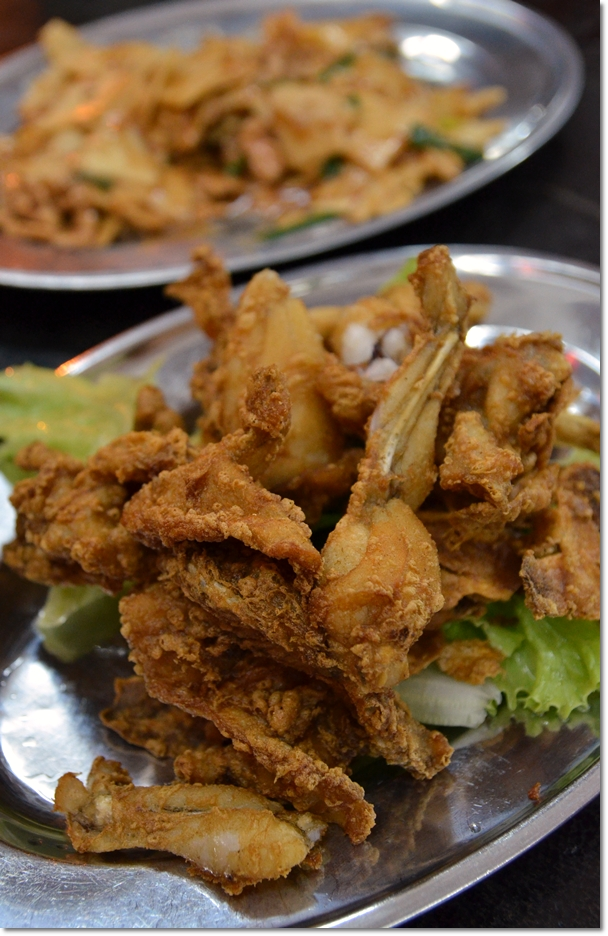 Crispy Fried Frog Legs