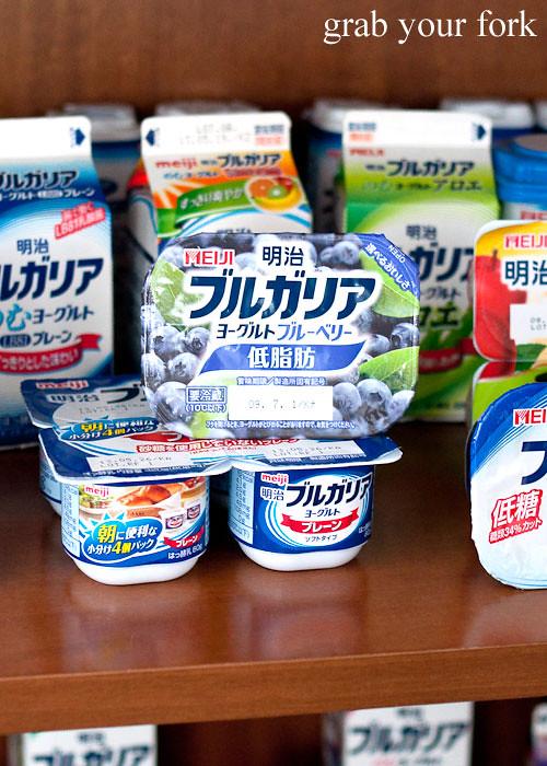 meiji yoghurt with lactobacillus bulgaricum, sofia, bulgaria