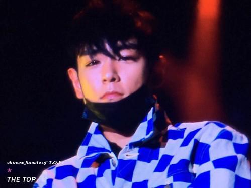 BIGBANG FM Guangzhou Day 2 2016-07-08 (231)