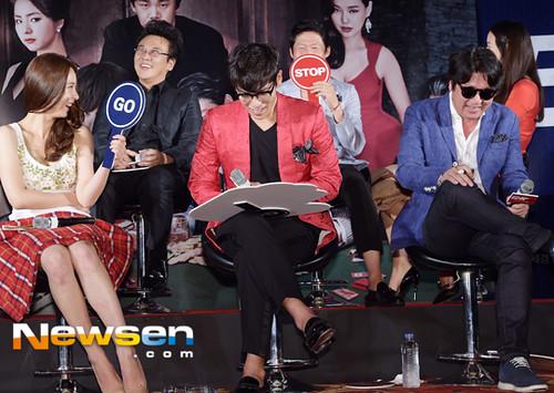 TOPxTazza2-PressConference-Seoul-20140729 (56)