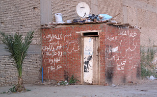 EgyptSlums-1-15