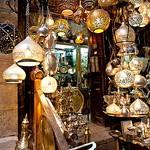 El Khalili Trade & Supplies