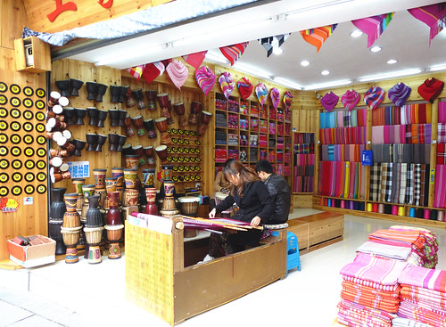 Hunan13-Fenghuang-Habitants (47)