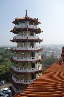South Pagoda