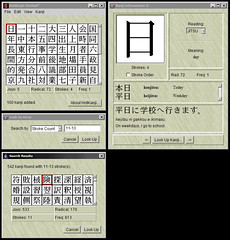 HotKanji info view