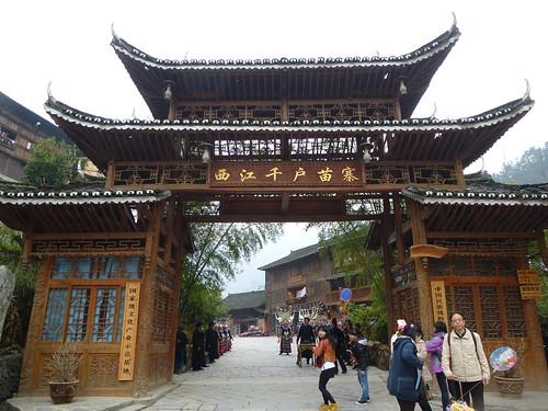 Guizhou13-Kaili-Xijiang (10)