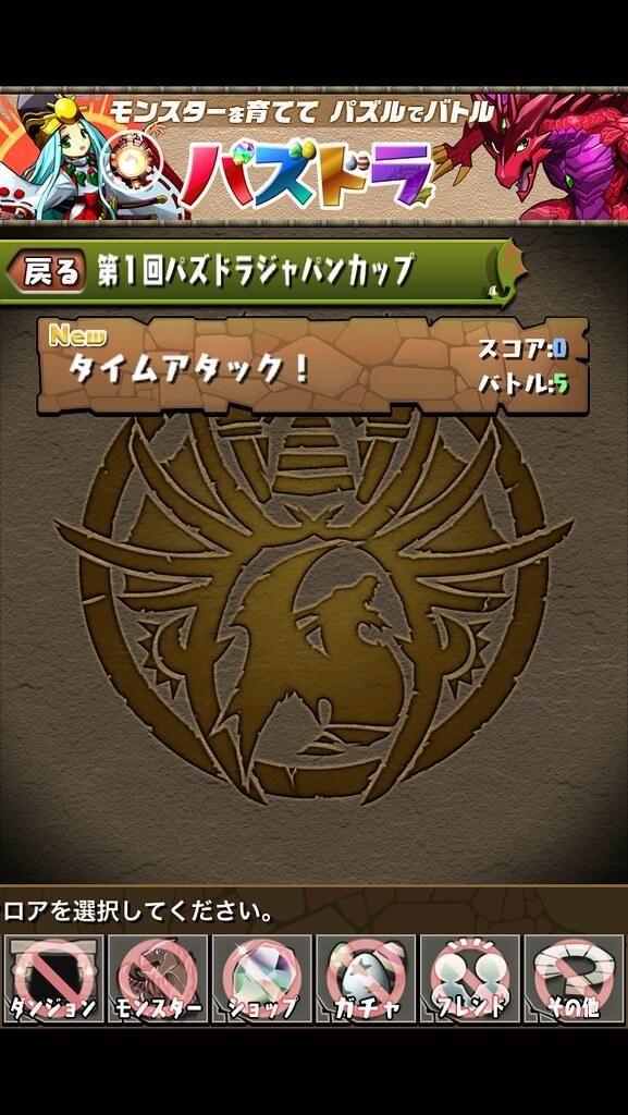 20130415133406