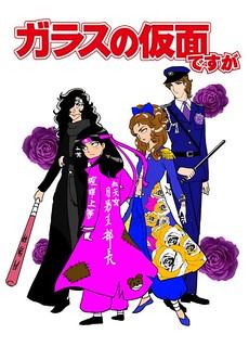 130415(1) -《每日新聞專欄》5分鐘電視動畫「5分アニメ」急增的理由是...能為不振的DVD市場殺出一條血路嗎? 3