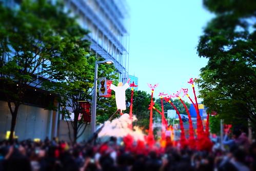 LES GIRAFES, Opérette Animalière, Tokyo