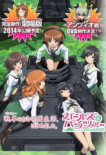 130430(1) – 大銀幕續集《ガールズ&パンツァー》(少女與戰車 Girls und Panzer)預定2014上映,OVA『安齊奧高中PK戰』也要出!