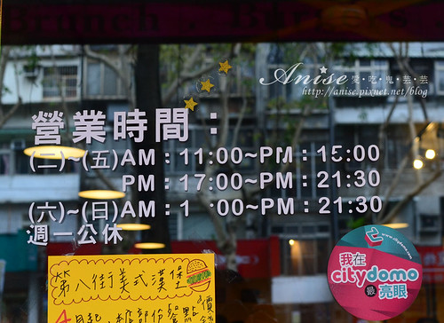 第八街美式漢堡_001.jpg