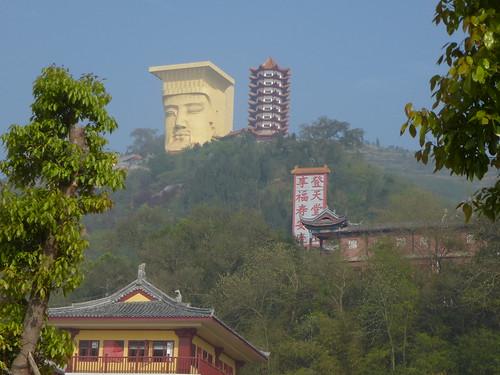 Chongqing13-Croisière 1-Fengdu (13)