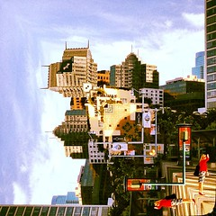 Inside out city #mirrorgram
