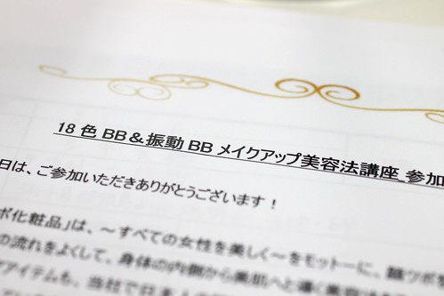 IMG_0611_1.JPG