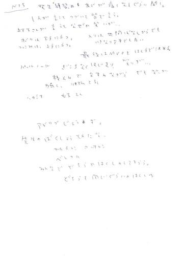 釜芸お笑い第1回No50131007