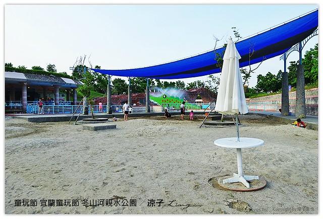 童玩節 宜蘭童玩節 冬山河親水公園 73