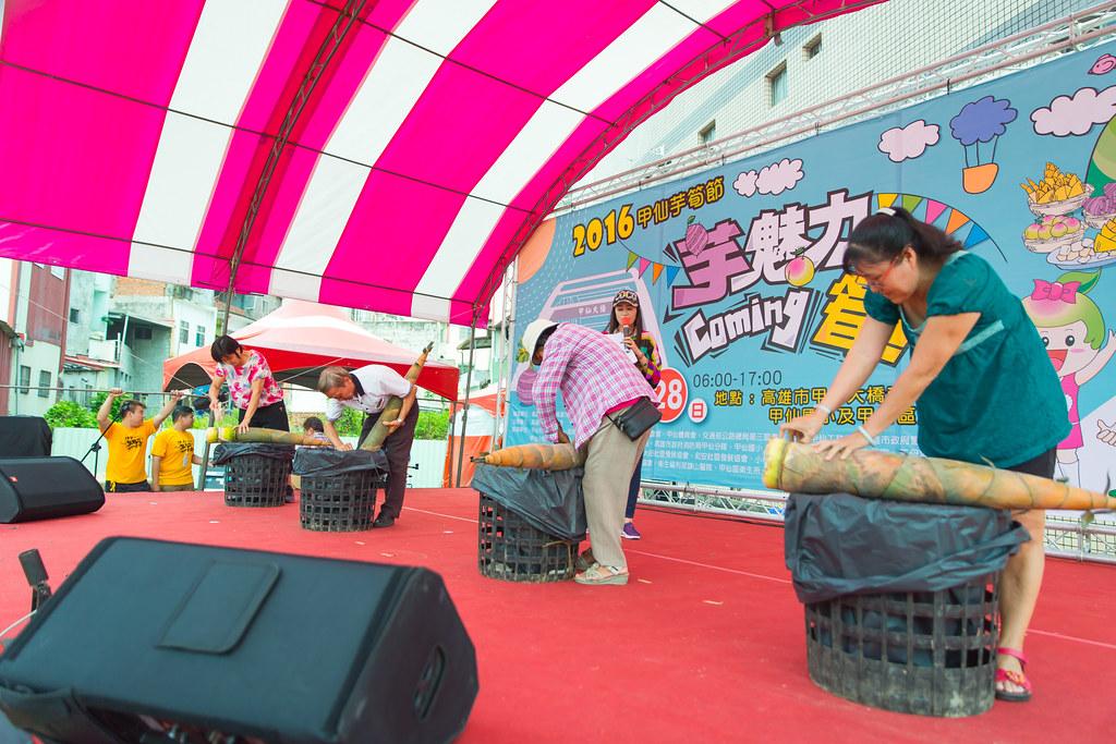 2016甲仙芋筍節056