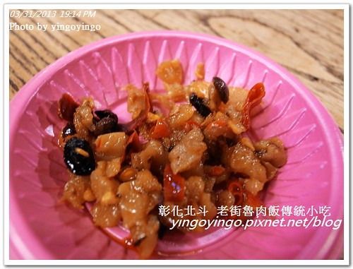 彰化北斗_老街魯肉飯傳統小吃20130331_R00733456