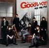 Kis-My-Ft2 / Goodいくぜ!