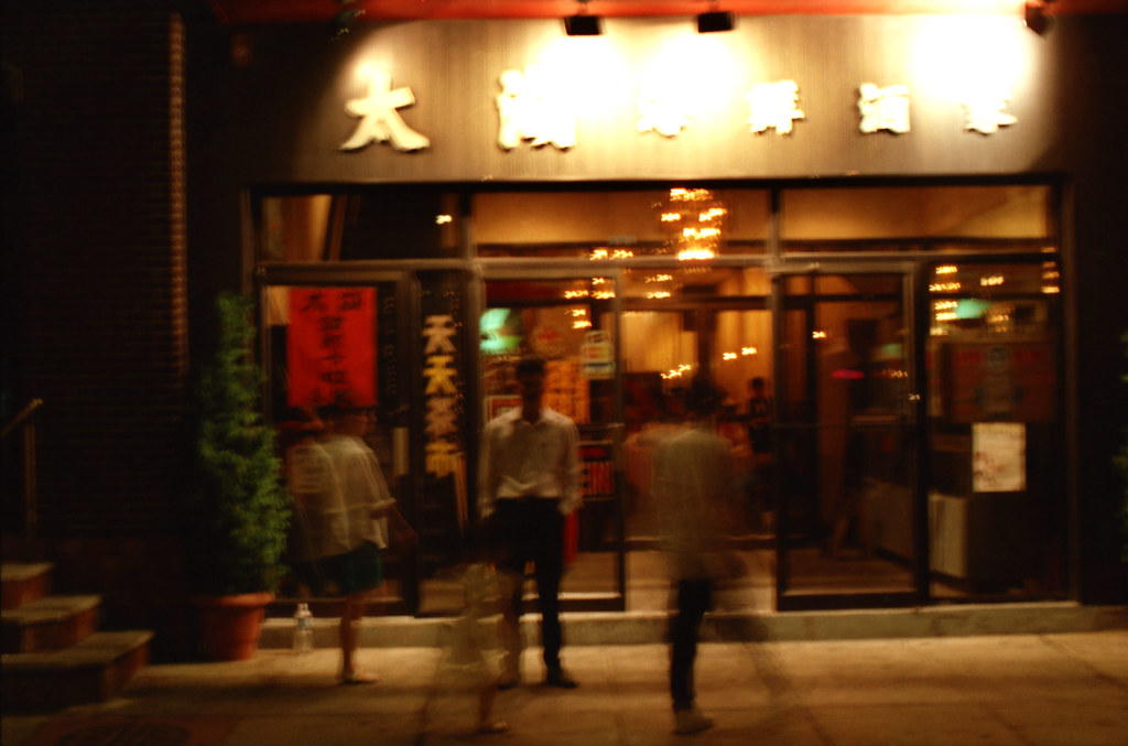 Chinatown Philadelphia Tai Lake Chinese Restaurant 10th