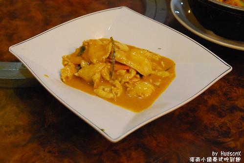 黃金咖哩雞