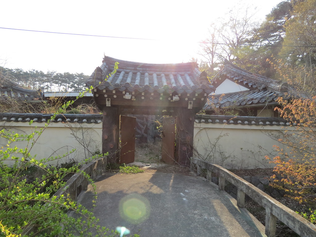 Creepy Korean House