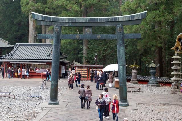 0152 - Nikko