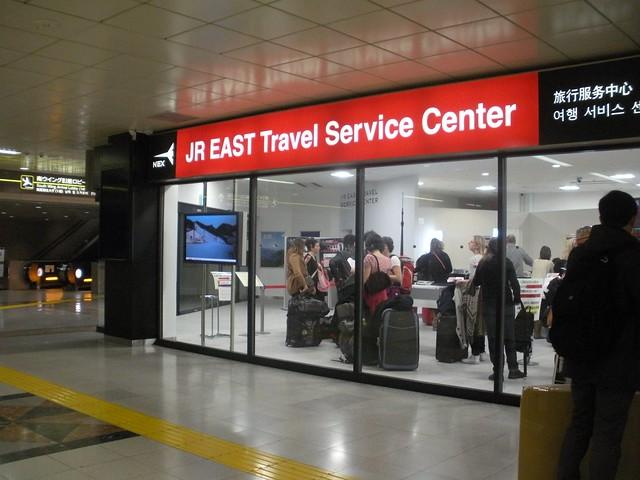 0016 - En el aeropuerto NRT